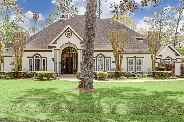 11721 Forest Glen Street, Houston, TX 77024 (MLS #30273824) :: Connell Team with Better Homes and Gardens, Gary Greene