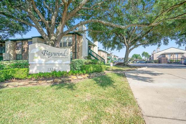 1516 Bay Area Boulevard Q16, Houston, TX 77058 (MLS #30296429) :: The SOLD by George Team