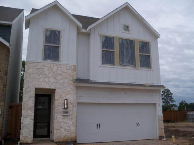 10933 Keaton Landing Drive, Houston, TX 77043 (MLS #30313554) :: The SOLD by George Team