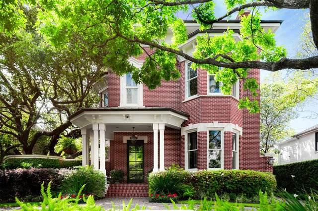 2368 Timber Lane, Houston, TX 77027 (MLS #30489250) :: Caskey Realty