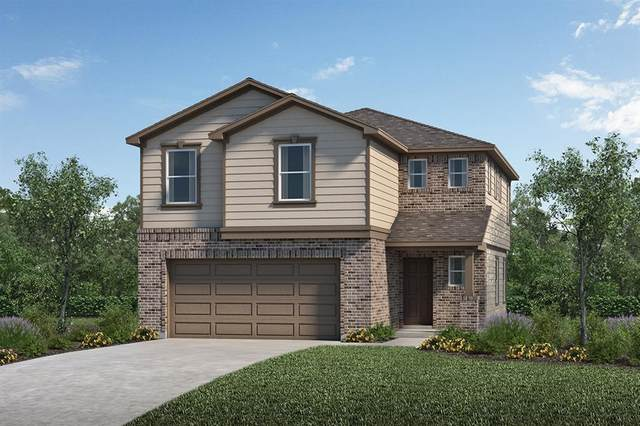 17419 Gulf Willow Court, Tomball, TX 77377 (MLS #30502711) :: The Property Guys