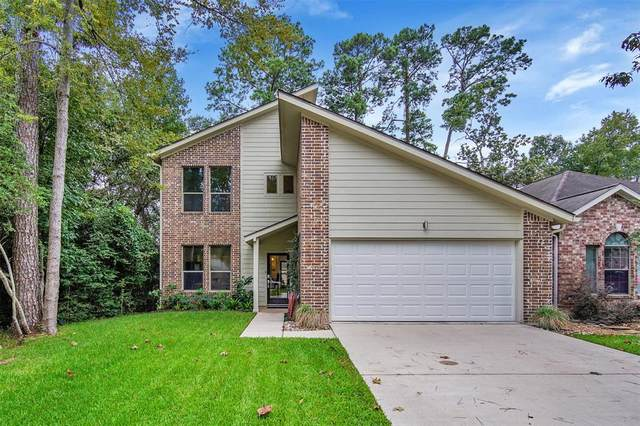 11319 Shadyside Lane, Montgomery, TX 77356 (MLS #30647513) :: The SOLD by George Team