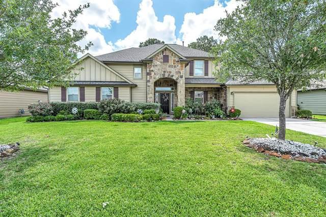 22407 Barrell Springs Lane, Tomball, TX 77375 (MLS #30704119) :: TEXdot Realtors, Inc.
