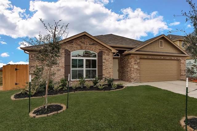 4527 Clara Rose Lane, Katy, TX 77449 (MLS #30840149) :: Texas Home Shop Realty