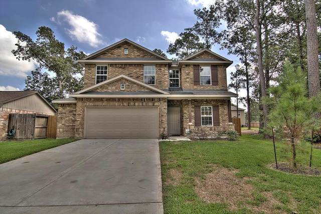 506 Batten Way, Crosby, TX 77532 (MLS #30941044) :: Texas Home Shop Realty