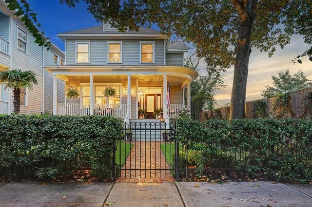 839 Cortlandt Street, Houston, TX 77007 (MLS #30959143) :: NewHomePrograms.com