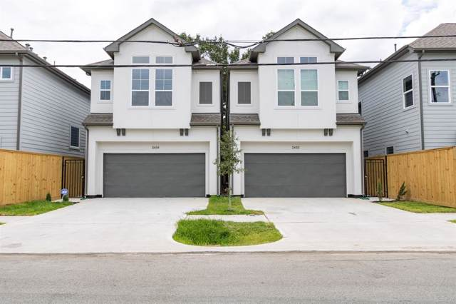 3018 Baer Street, Houston, TX 77020 (MLS #31209005) :: Guevara Backman