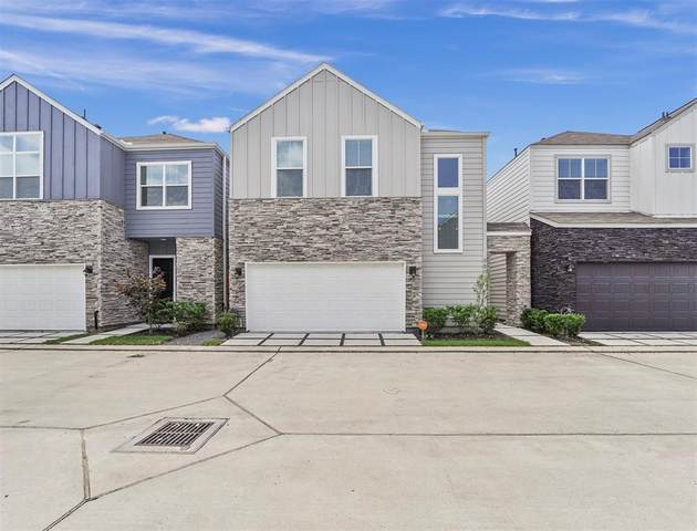 8807 Hollister Pine Court, Houston, TX 77080 (MLS #31361782) :: The SOLD by George Team