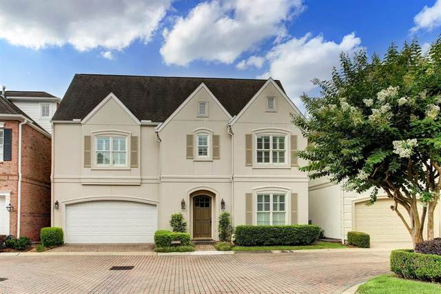 1259 Ripple Creek Drive Drive, Houston, TX 77057 (MLS #31628020) :: The SOLD by George Team