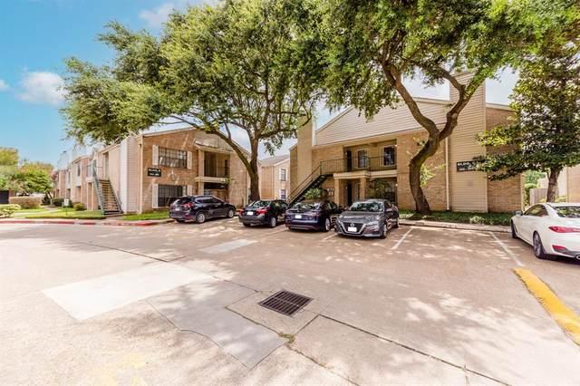 14600 Fonmeadow Drive #303, Houston, TX 77035 (MLS #31644596) :: Lerner Realty Solutions