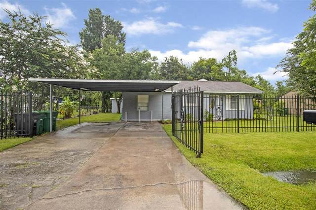 1211 Castledale Drive, Houston, TX 77037 (MLS #31659291) :: The SOLD by George Team