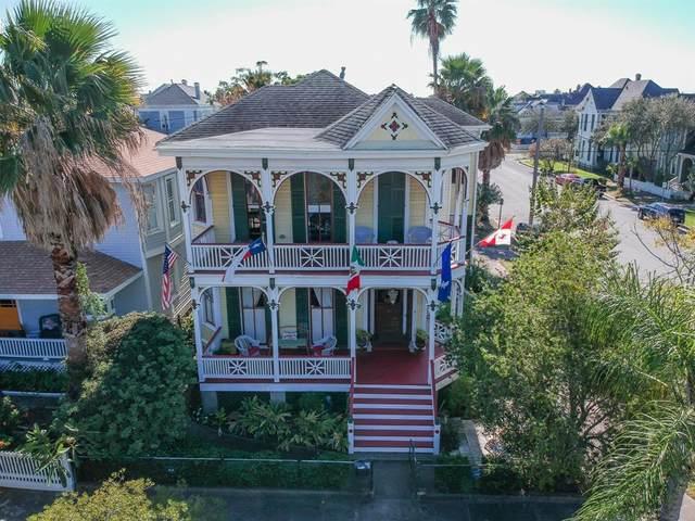 1627 Church Street, Galveston, TX 77550 (MLS #31698671) :: Michele Harmon Team