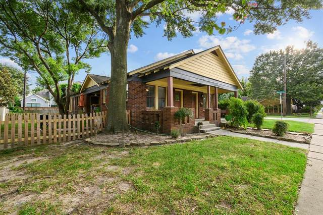 2512 Norhill Boulevard, Houston, TX 77009 (MLS #31756385) :: The SOLD by George Team