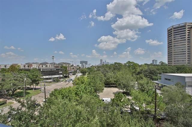 6007 Memorial Drive #405, Houston, TX 77007 (MLS #31759504) :: Texas Home Shop Realty