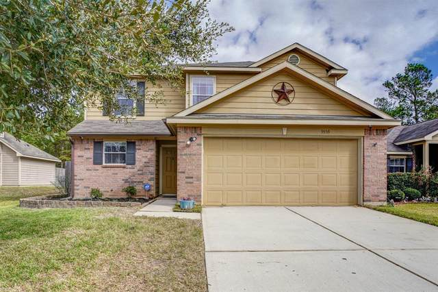 9939 Sterling Place Drive, Conroe, TX 77303 (MLS #31838465) :: The Freund Group