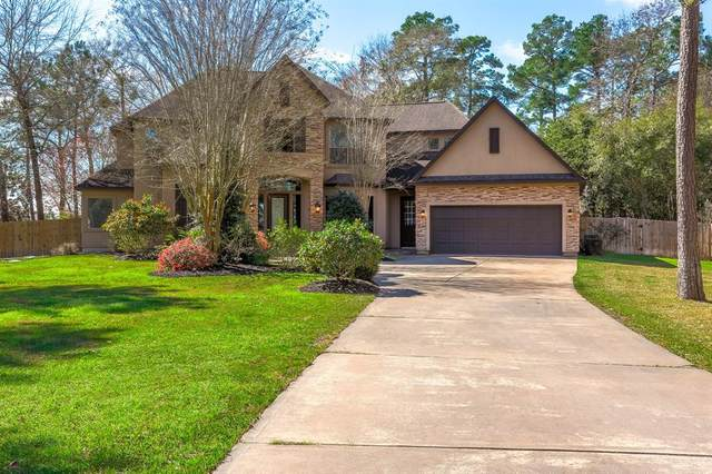 3007 Carrie Cove Court, Spring, TX 77386 (MLS #31846520) :: The Jill Smith Team