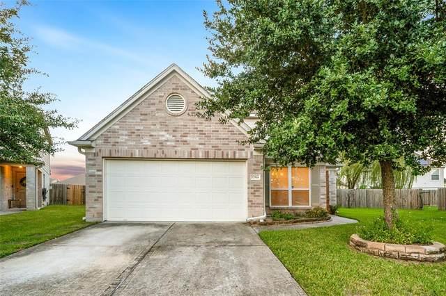 17814 Deep Shade Court, Humble, TX 77346 (MLS #32084442) :: Caskey Realty