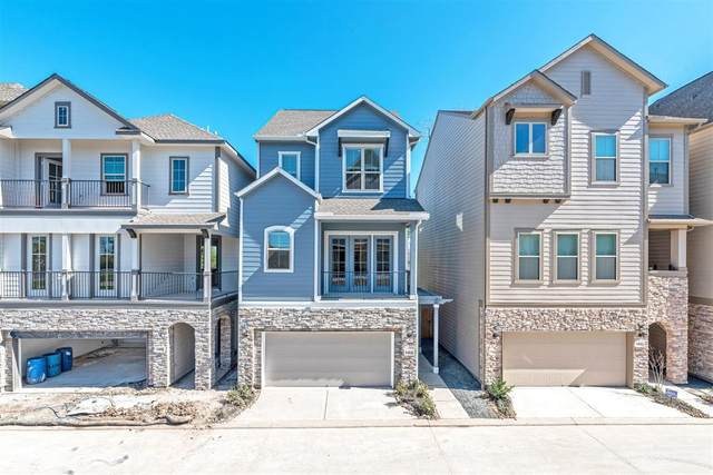1413 Maple Stream Lane, Houston, TX 77043 (MLS #32220215) :: Ellison Real Estate Team