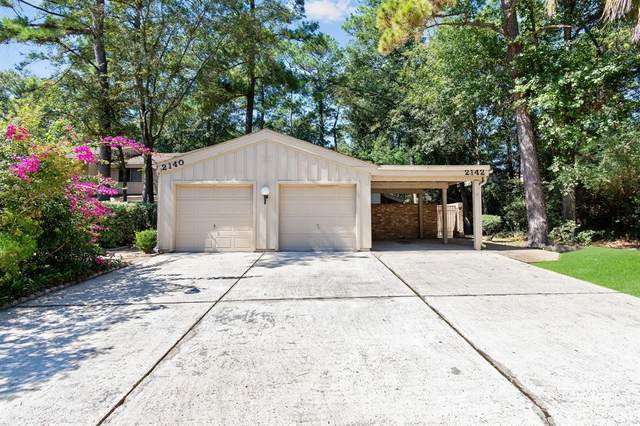 2142 E Settlers Way, The Woodlands, TX 77380 (MLS #32316961) :: Texas Home Shop Realty