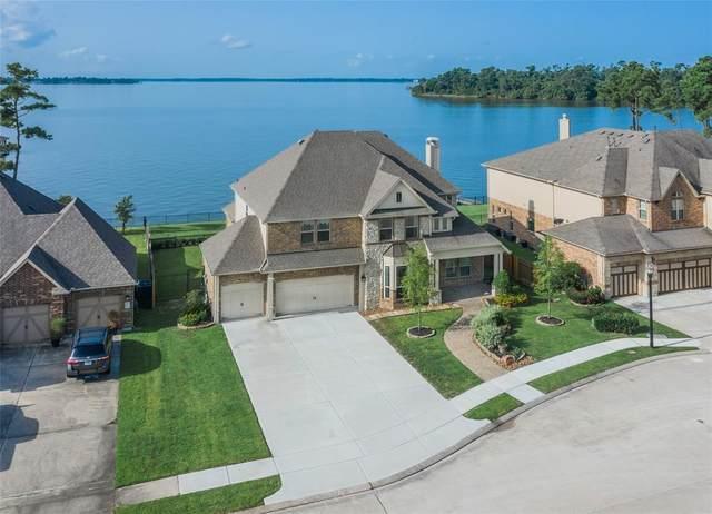 8406 San Juanico Street, Houston, TX 77044 (MLS #32340818) :: The Property Guys