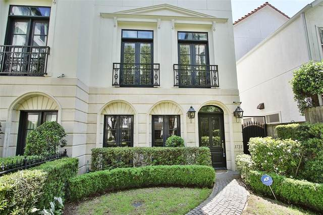 1731 Sunset Boulevard, Houston, TX 77005 (MLS #32400123) :: Texas Home Shop Realty