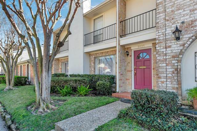 3025 Teague Road, Houston, TX 77080 (MLS #32522458) :: The SOLD by George Team