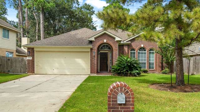 12706 Brightwood Drive, Montgomery, TX 77356 (MLS #32770591) :: The Home Branch