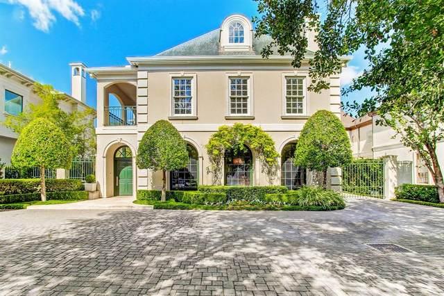 2 S West Oak Drive #3, Houston, TX 77056 (MLS #32822918) :: Ellison Real Estate Team