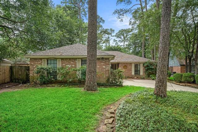 11807 Golden Pine Drive, Houston, TX 77070 (MLS #32953807) :: The SOLD by George Team
