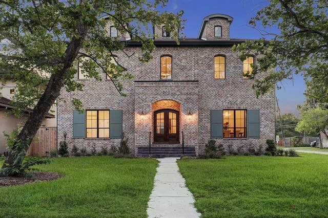 502 Chelsea Street, Bellaire, TX 77401 (MLS #33040498) :: The SOLD by George Team