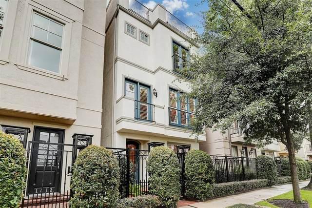 1410 Wichita Street, Houston, TX 77004 (MLS #33213332) :: The SOLD by George Team