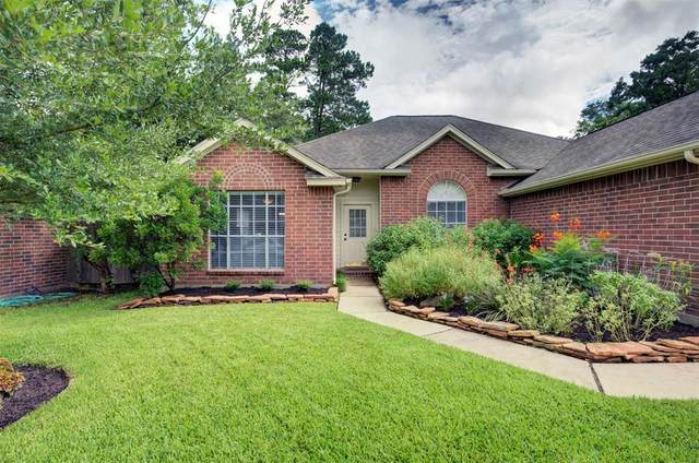 22534 Red Pine Drive, Tomball, TX 77375 (MLS #33285565) :: Green Residential