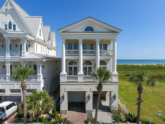 1601 Seaside Drive, Galveston, TX 77550 (MLS #33286759) :: Texas Home Shop Realty