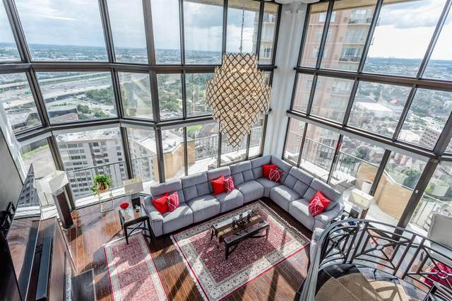 3350 Mccue Road #2602, Houston, TX 77056 (MLS #33443248) :: All Cities USA Realty