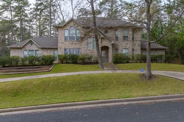 1824 Camellia Drive, Huntsville, TX 77340 (MLS #33515126) :: Ellison Real Estate Team