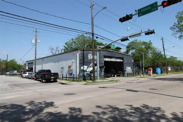 5101 Canal Street, Houston, TX 77011 (MLS #33537898) :: The Heyl Group at Keller Williams