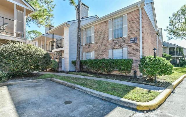 2800 Jeanetta Street #2305, Houston, TX 77063 (MLS #33618530) :: My BCS Home Real Estate Group