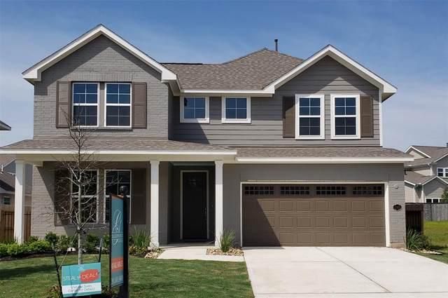2323 Hagerman Road, Conroe, TX 77384 (MLS #3362361) :: Texas Home Shop Realty