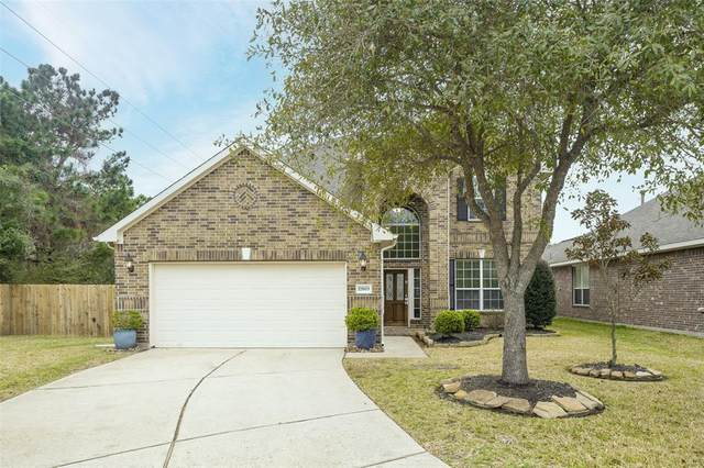 17803 Misty Pond Court, Cypress, TX 77429 (MLS #33633980) :: The Property Guys