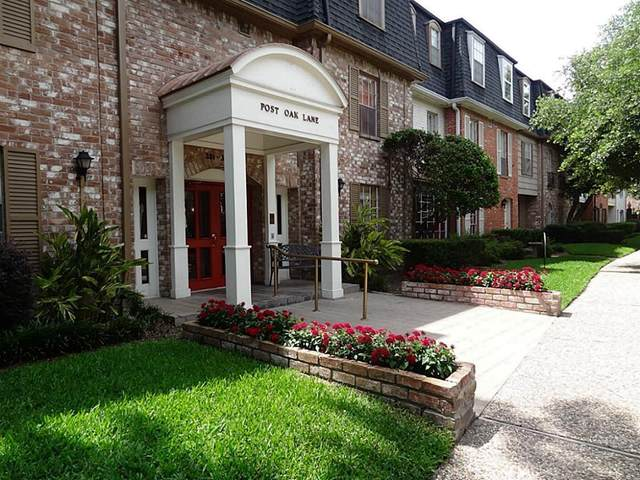 353 N Post Oak Lane #618, Houston, TX 77024 (MLS #33807084) :: The SOLD by George Team