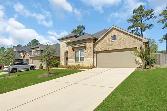 1031 Ginger Glade Lane, Pinehurst, TX 77362 (MLS #34146936) :: Texas Home Shop Realty