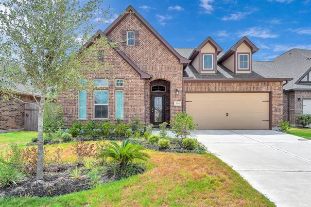 3514 Shadow Bay Court, Fulshear, TX 77441 (MLS #34200995) :: Ellison Real Estate Team