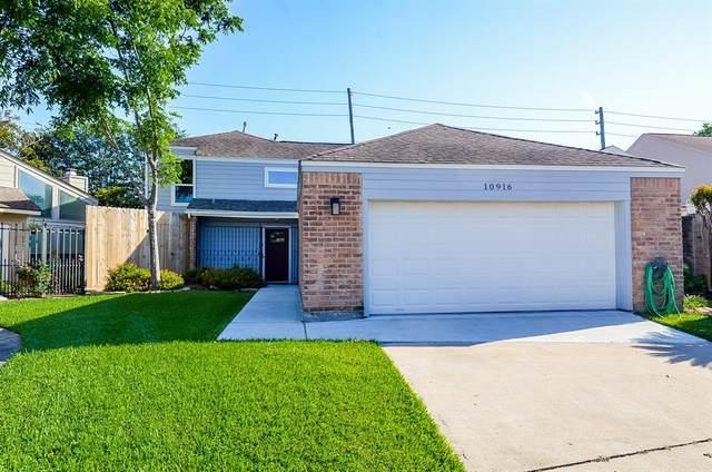 10916 Julie Lane, Houston, TX 77042 (MLS #34249477) :: TEXdot Realtors, Inc.