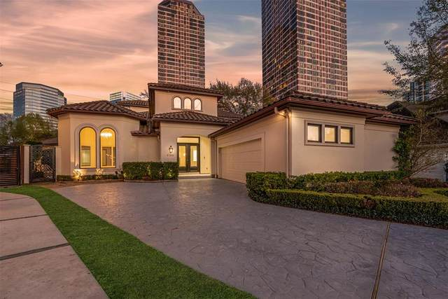 5156 Huckleberry Circle, Houston, TX 77056 (MLS #34455473) :: Homemax Properties