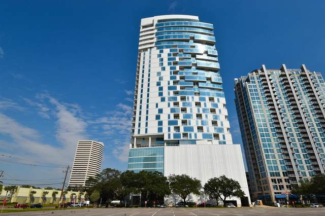 4521 San Felipe Street #1105, Houston, TX 77027 (MLS #34507869) :: The Bly Team