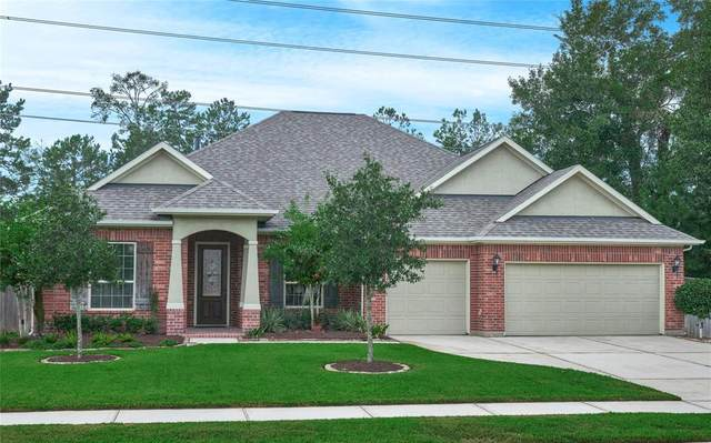 12607 Sherborne Castle Court, Tomball, TX 77375 (MLS #34709822) :: The Heyl Group at Keller Williams