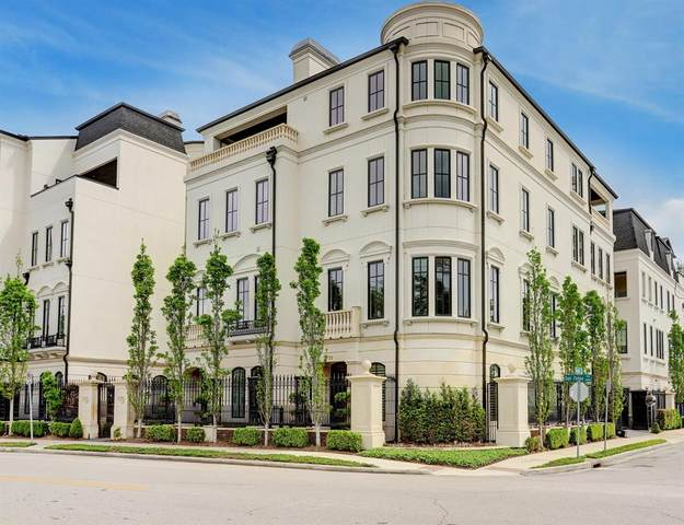 2415 San Felipe Street #22, Houston, TX 77019 (MLS #34776118) :: Homemax Properties
