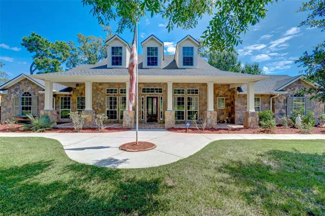 1417 Sapphire Shores, Willis, TX 77378 (MLS #34837258) :: The Home Branch