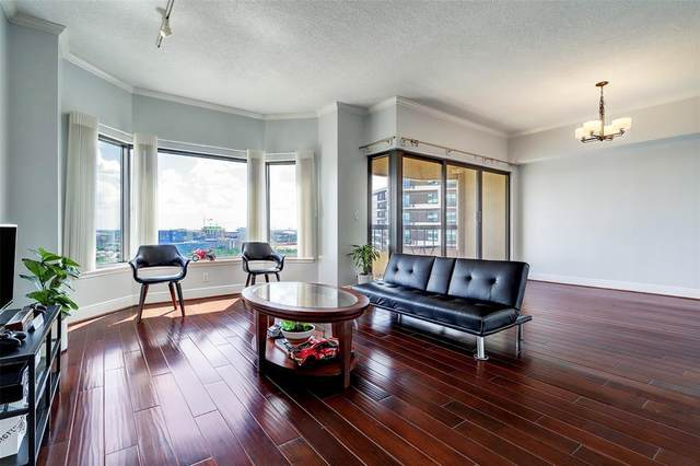 2001 Holcombe Boulevard #2003, Houston, TX 77030 (MLS #34919772) :: The SOLD by George Team