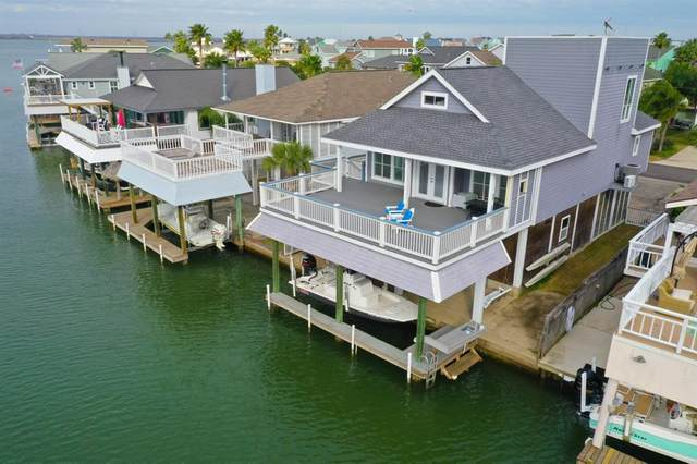 319 Tahiti Road, Tiki Island, TX 77554 (MLS #34962597) :: Ellison Real Estate Team
